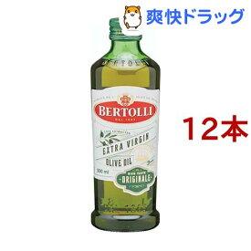 エキストラバージンオリーブオイル(500ml*12本セット)【ベルトーリ(BERTOLLI)】