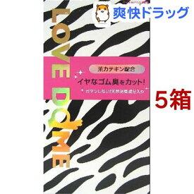 コンドーム/ラブドーム ゼブラ(12個入*5箱セット)