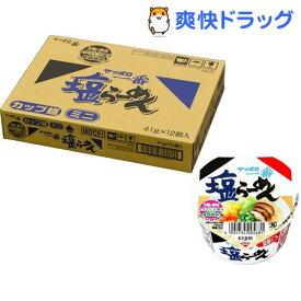 サッポロ一番 塩ラーメン ミニどんぶり(12個入)【サッポロ一番】