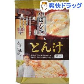 マルコメ 名店の味巡り 本家ぽん多監修 とん汁(59g*5食)【マルコメ】[味噌汁]