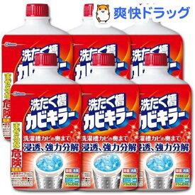 カビキラー 洗たく槽カビキラー(550g*6本セット)【カビキラー】