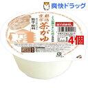 おくさま印 京都宇治茶がゆ(250g*4個セット)【おくさま印】