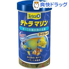 テトラ マリン ラージフレーク(80g)【Tetra(テトラ)】