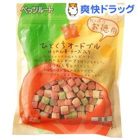 素材メモ ひとくちオードブル ほうれん草・チーズ入り(200g)【素材メモ】
