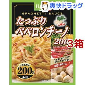 ハチ食品 たっぷりペペロンチーノ200(200g*3箱セット)【Hachi(ハチ)】[パスタソース]