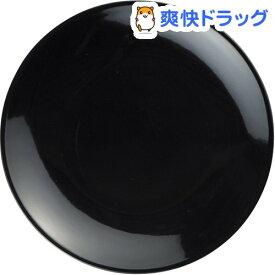 小皿 豆皿 おせちプレート クリーンコート加工 黒(1枚入)