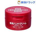 ハンドクリーム 薬用モアディープ ジャー(100g)