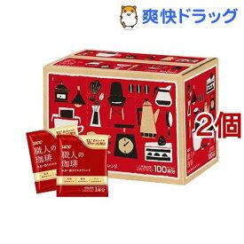 職人の珈琲 ドリップコーヒー あまい香りのモカブレンド(100杯分*2コセット)【職人の珈琲】