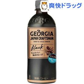 ジョージア ジャパン クラフトマン ブラック PET(500ml*24本入)【ジョージア】[ボトルコーヒー]