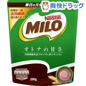 ネスレ ミロ オトナの甘さ(200g)【ネスレ】