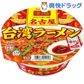 ニュータッチ 凄麺 名古屋台湾ラーメン(112g*12個入)【凄麺】