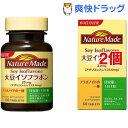 ネイチャーメイド 大豆イソフラボン(60粒入*2コセット)【ネイチャーメイド(Nature Made)】