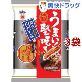 うまい!堅焼き 割烹白だし味(96g*3コセット)【越後製菓】