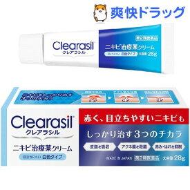 【第2類医薬品】クレアラシル ニキビ 治療薬 クリーム 白色タイプ(28g)【rcb-c40】【クレアラシル】
