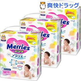 メリーズ おむつ パンツ M 6kg-11kg(58枚*3個セット)【メリーズ】[オムツ 紙おむつ 赤ちゃん まとめ買い 通気性]