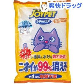 猫砂 ジョイペット シリカサンド クラッシュ(4.6L)【ジョイペット(JOYPET)】