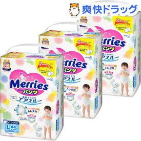 メリーズ おむつ パンツ L 9kg-14kg(44枚*3個セット)【メリーズ】[オムツ 紙おむつ 赤ちゃん まとめ買い 通気性]