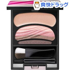 ソフィーナ オーブ ブラシひと塗りシャドウN 12 ピンク系(4.5g)【オーブ(AUBE)】