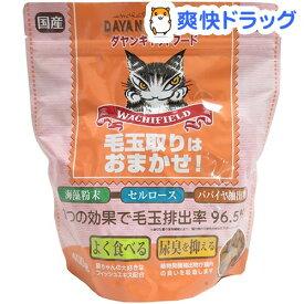 ダヤン キャットフード 成猫用(400g)