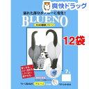 猫砂 紙 ブルーノ(7L*6コセット)[猫砂 ねこ砂 ネコ砂 紙 ペット用品]【送料無料】