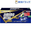 【24本増量中】アミノバイタル プロ(120本入*2セット)【アミノバイタル(AMINO VITAL)】【送料無料】
