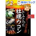 【訳あり】しじみの入った牡蠣ウコン 徳用(約264粒入*2コセット)【送料無料】