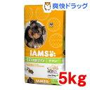 【おススメ】アイムス ドッグ 子犬用 チキン(5kg)【IAMS1120_puppy02】【アイムス】[アイムス 犬]【送料無料】