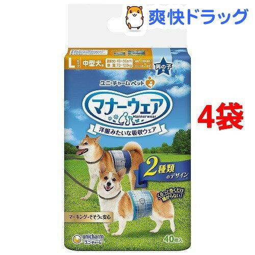 マナーウェア男の子用Lサイズ 中型犬用(40枚入*4コセット)【1806_ucd】【マナーウェア】【送料無料】