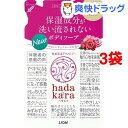 ハダカラ ボディソープ ピュアローズの香り 詰替(360mL*3コセット)【ハダカラ(hadakara)】