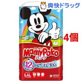 マミーポコ パンツ Lサイズ(44枚入*4コセット)【マミーポコ】