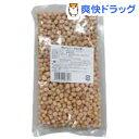 ひよこ豆(ガルバンゾ)(500g)【リードオフジャパン】