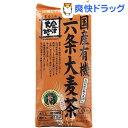 国産有機 六条大麦茶(10g*40袋入)【金沢大地】
