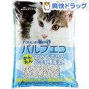 猫砂 パルプエコ(7L)[猫砂 ねこ砂 ネコ砂 紙 ペット用品]