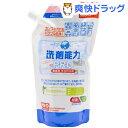 洗剤能力プロ つめかえ用(500mL)[液体洗剤(詰め替え用)]