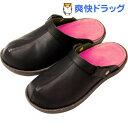 ふみっぱサボ ピンク(1足)【ふみっぱ】[サボ サンダル]【送料無料】