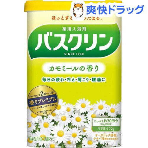 バスクリン カモミールの香り(600g)【バスクリン】