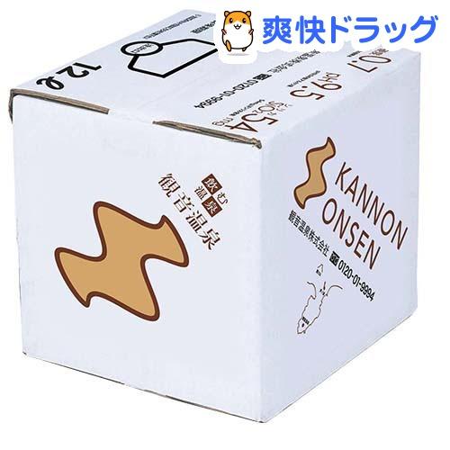 飲む温泉 観音温泉 バッグインボックス(12L)