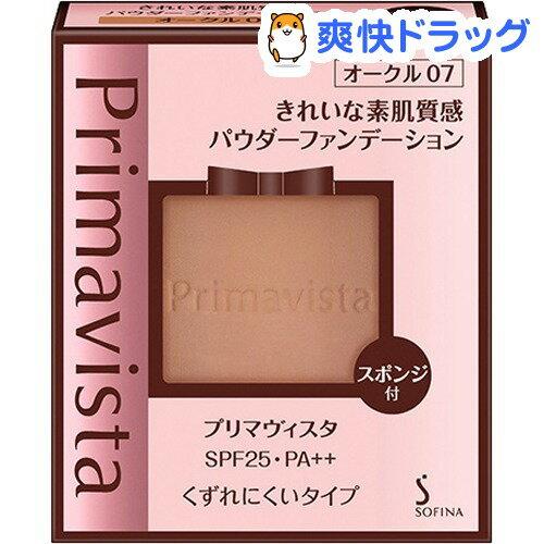 プリマヴィスタ きれいな素肌質感 パウダーファンデーション オークル 07(9g)【プリマヴィスタ(Primavista)】【送料無料】