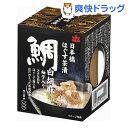 桐印 日本橋ほぐす茶漬け 鯛白胡麻柚子入り(95g)