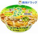ちっこいうどん 柚子風味(109g)[インスタント うどん]