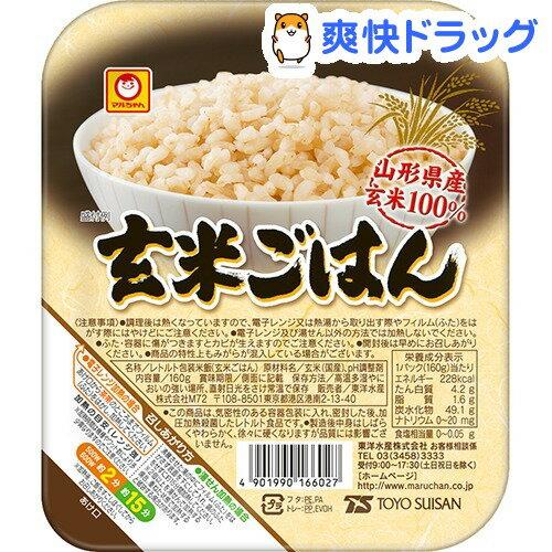マルちゃん 玄米ごはん(160g)【171013_soukai】【170929_soukai】[マルちゃん レトルト ごはん インスタント食品]