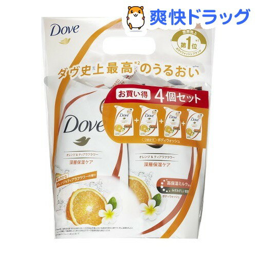ダヴ ボディウォッシュ オレンジ&ティアラフラワー つめかえ(360g*4コ入)【ダヴ(Dove)】