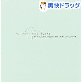 フエルアルバムDigio フォトライブ ビス式/Lサイズ グリーン LPF-1002-G(1コ入)【ナカバヤシ】