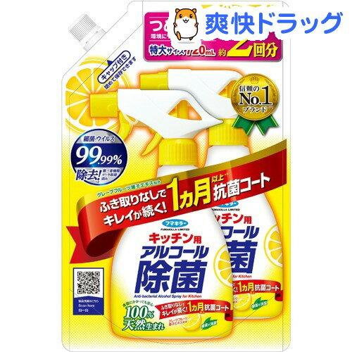 キッチン用アルコール除菌スプレー つめかえ(720mL)【フマキラー アルコール除菌シリーズ】
