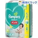 パンパース おむつ さらさらパンツ ウルトラジャンボ M(74枚入)【pgstp】【PGS-PM33】【パンパース】