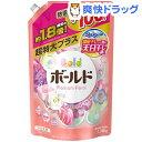 【数量限定】ボールド プラチナフローラル フローラル&サボンの香り 替 超特大増量品(1360g)【ボールド】
