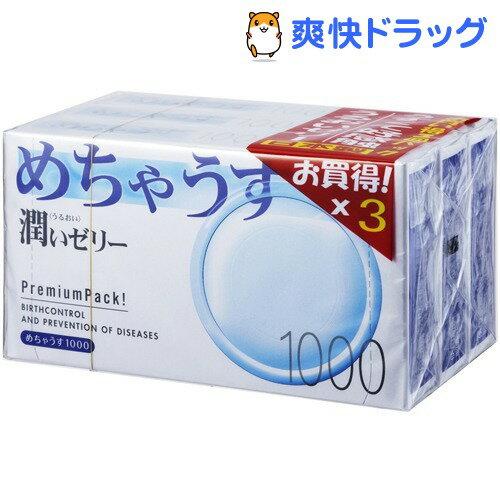 【おまけ付き】コンドーム/めちゃうす 1000 12コ入*3パック(1セット)【めちゃうす】