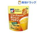 ウイダー ジュースのようにおいしいプロテイン オレンジ味(900g)【ウイダー(Weider)】【送料無料】