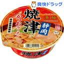 ニュータッチ 凄麺 静岡焼津かつおラーメン(109g*12個入)【ニュータッチ】