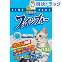 猫砂 ファインブルー(13L)[猫砂 ねこ砂 ネコ砂 紙 ペット用品 紙砂]